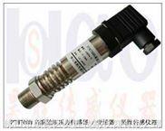 高温风压传感器,深圳压力传感器,耐高温液压变送器
