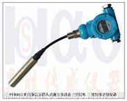 带显示水位传感器,液位变送器,油位传感器报价