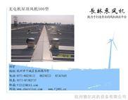 无动力屋顶风机,风帽,通风机,养鸡场用无动力风机