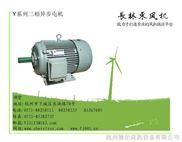 Y系列三相异步电机,三星电机,外转子高压离心风机,屋面轴流通风机,无动力风机,风帽,负压风机