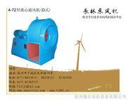高压离心通风机,外转子轴流风机,空气幕,无动力屋机风机,上海风机,江西风机