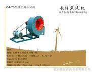排尘离心风机,高压离心风机,轴流通风机,外转达子风机,上海风机,排烟尘风机