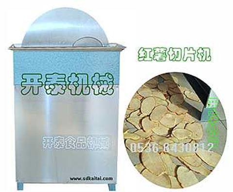 高效红薯切片机|切红薯片机器