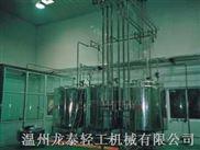 分體式全自動CIP清洗系統