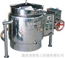 酱料专用可倾式蒸煮锅