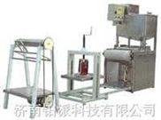 """铂派""""牌小型豆干机豆腐干机干豆腐机豆制品机"""