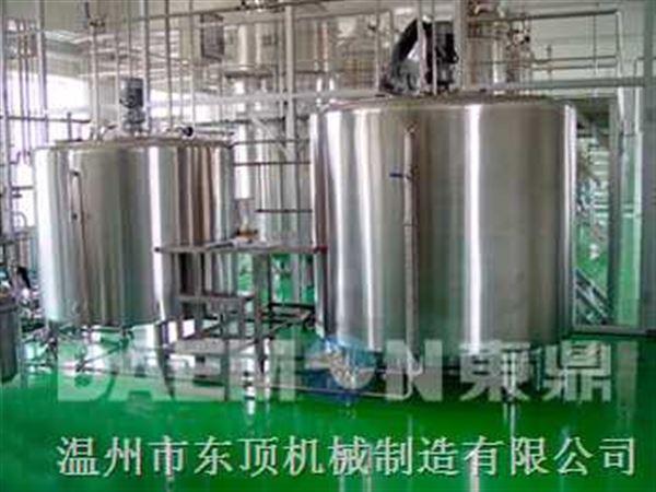 芦荟制品加工设备