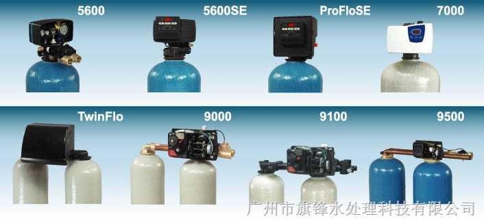 富莱克控制阀 广州软水器 广州软化水设备