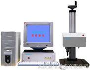 武汉嘉信激光金属打标机|金属标记机|金属打码机|金属打号机|金属打刻机|金属打字机|金属打印机|金