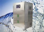 珠海臭氧发生器,珠海家用臭氧发生器,珠海水处理臭氧发生器