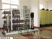 广西工业纯水处理设备