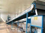 花生米油炸生产线