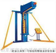 悬臂缠绕包装机-悬臂缠绕机山东厂家0531-85632656