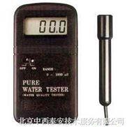 (HOY1-TN2300)便携式水质检测仪