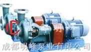 AFB型不锈钢耐腐蚀泵-四川成都明峰泵业