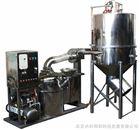 茶叶超微粉碎机|生产型超微粉碎机|北京超微粉碎机