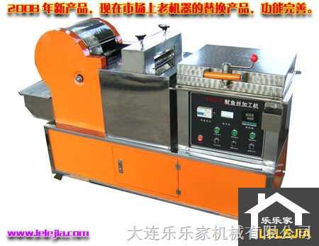 我公司是一家研发和销售鱿鱼丝机,烤鱼机、烤紫菜机、烤牛肉干机,烤鸡翅膀机,自动穿肉串机,海参烘干机