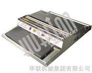 保鲜膜封切机-华联包装机械