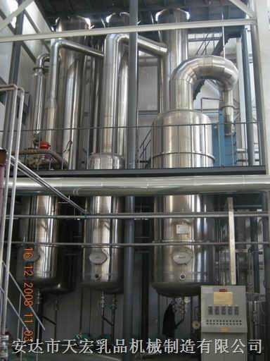 热泵技术-高效节能蒸发器