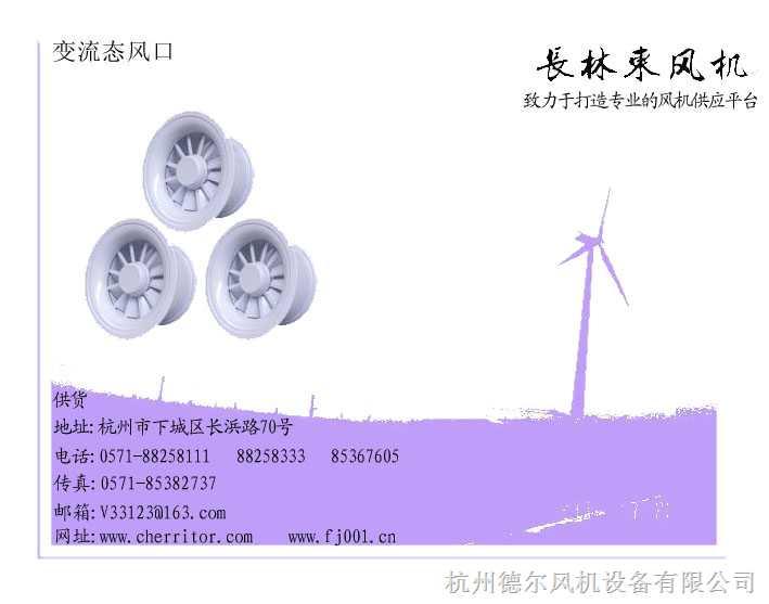 型号引风机锅炉_锅炉引风机烙铁_价格引风机v型号锅炉恒温图片