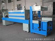 (DS-A400-IV)半自动热收缩包装机