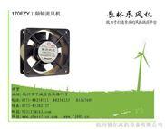工频轴流风机,无动力屋顶风机,负压风机,防爆防腐风机,上海通风机,换气扇