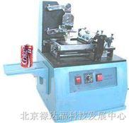 仿喷码机,瓶子打码机,油墨打码机,北京打码机