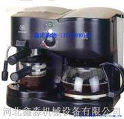 咖啡機|咖啡磨豆機|自動咖啡機|河北咖啡機|鑫諾購物咖啡機|多功能咖啡機|咖啡|美式咖啡機|意式咖