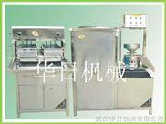 彩色豆腐机、豆腐机