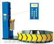 圆筒缠绕包装机-江苏-安徽-河北-浙江0531-85632656