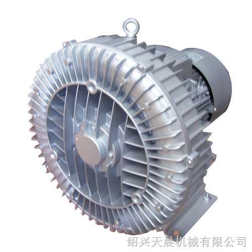 大功率旋涡气泵