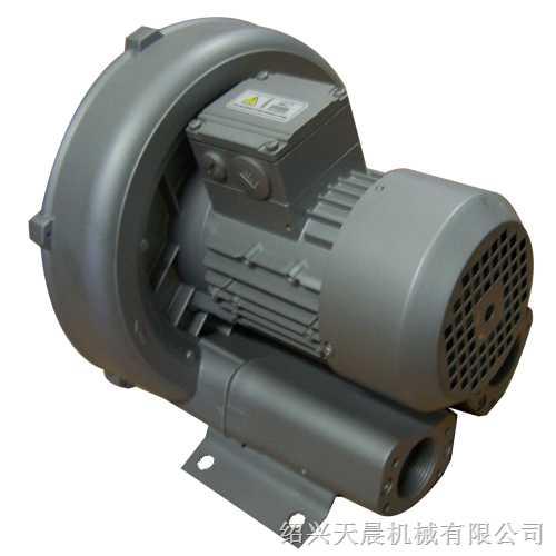 旋涡气泵(塑料上料专用泵)