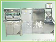 武汉彩色豆腐机、武汉豆腐机、全自动豆腐机