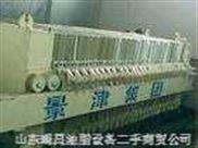 二手液压30-500平方板框压滤机