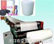 EPE发泡片生产设备