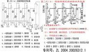四效降膜式蒸发器
