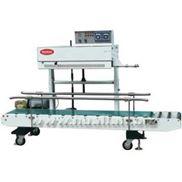墨轮印字立式连续封口机-华联包装机械