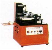 电动油墨印码机