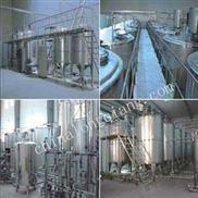 奶粉生产线||乳制品设备