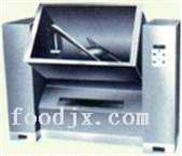 小型卧式槽形混合机