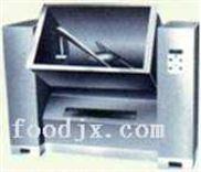 食品机械-槽形混合机