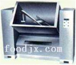 CH-200食品机械-槽形混合机