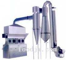 高效沸腾干燥器