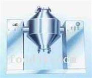 SZG系列-不锈钢双锥回转真空干燥机