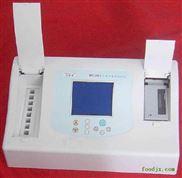 WT-32C六合一食品安全综合分析仪