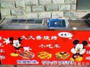 北京千古一香小吃车|千古一香多功能小吃车|千古一香烧烤小吃车