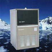 30公斤方块制冰机/制冰机