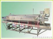 HR-90--武漢華日-多功能涼皮機