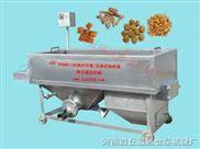 FDYG60-120-电加热油炸锅