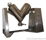 V型混合机|粉体混合机|生产用混合机|小型混合机